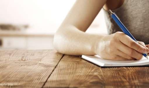 Meine Schreibwerkstatt: Lebenslinien - Schreiben über mich selbst